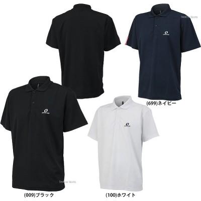 オンヨネ ウェア ドライ ポロシャツ 半袖 OKJ99314