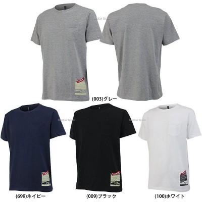 オンヨネ ウェア ポケット Tシャツ 半袖 OKJ99319