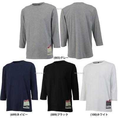 オンヨネ ウェア コットン 七分袖 シャツ OKJ99320