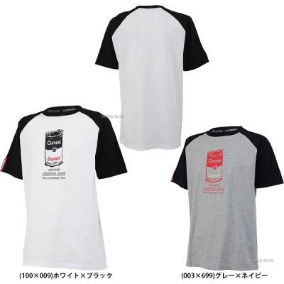オンヨネ ウェア ラグラン Tシャツ 半袖 OKJ99322