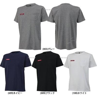 オンヨネ ウェア ポケット Tシャツ 半袖 OKJ99324