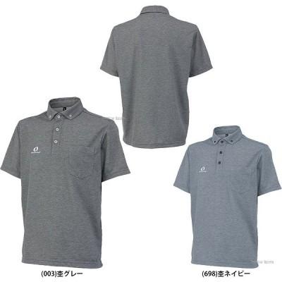 オンヨネ ウェア ヘザーテック ボタンダウン シャツ 半袖 OKJ99757