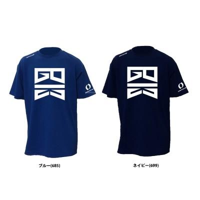 【即日出荷】 オンヨネ 限定 筒香 嘉智 ONYONE コラボ グッズ ビッグロゴ Tシャツ 半袖 OKJ99G03