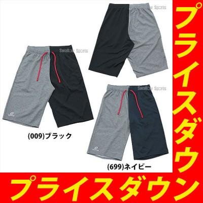【S】オンヨネ ウェア ヘザーテック ハーフパンツ OKP90229