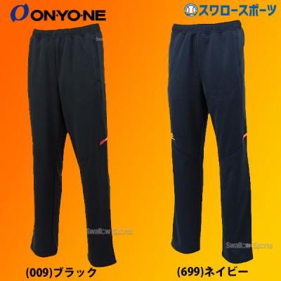 オンヨネ ウェア トレーニング パンツ OKP99101
