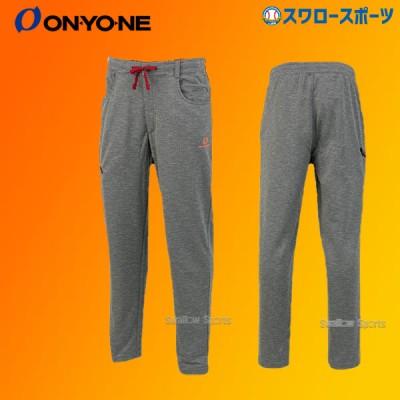 オンヨネ ライト スウェット タイト パンツ OKP99700