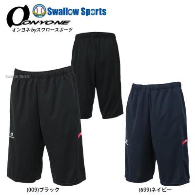 【S】 オンヨネ ウェア ハーフパンツ OKP99982
