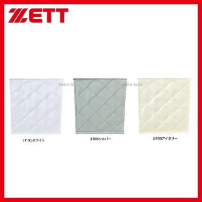 ゼット ZETT 縫い付け用 衝撃吸収 パッド 1個入り (尻用) PA25H