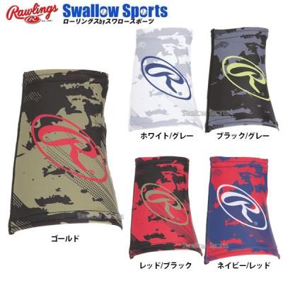【即日出荷】 ローリングス rawlings ウェアアクセサリー ストレッチ リストバンド ペア 両手用 AAW9S01