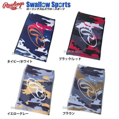 【即日出荷】 ローリングス rawlings ウェアアクセサリー ストレッチ リストバンド ペア 両手用 AAW9S01A