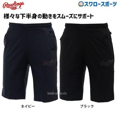 【S】ローリングス ウェア ストレッチ ハーフパンツ BLACK LABEL ブラックレーベル AOP11S02 Rawlings