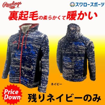 【即日出荷】 ローリングス ウェア フルジップ パーカーシャツ 長袖 AOS8F04