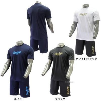 【即日出荷】 ローリングス ウェア Tシャツ ハーフパンツ セット 上下組 ASS7F03