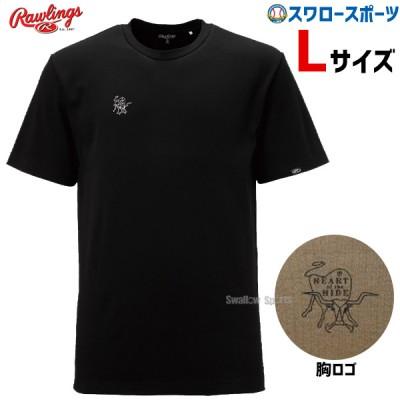 【即日出荷】 ローリングス ウェア USA ベーシック HOH ロゴTシャツ 半袖  AST11F02  rawlings