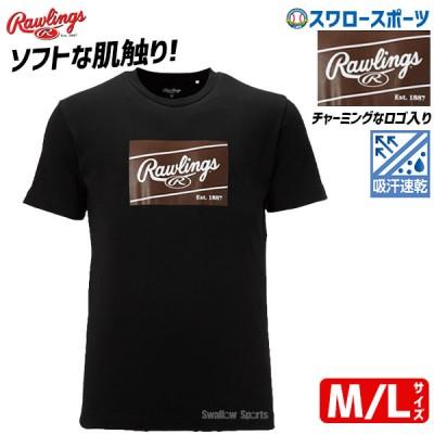 【即日出荷】 ローリングス ウェア USA ベーシック カラービックパッチロゴTシャツ 半袖  AST11F05  rawlings