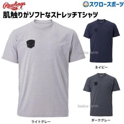 【即日出荷】 ローリングス ウェア ブラックレーベル ストレッチTシャツ 半袖 AST11S01 Rawlings