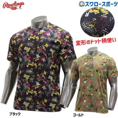 【即日出荷】 ローリングス ウェア ブラックレーベル Rドット Tシャツ 半袖 AST11S02 Rawlings