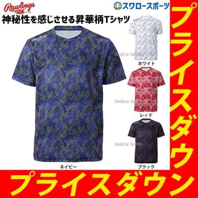 【即日出荷】 ローリングス ウェア コンバット Cells セルズ Tシャツ 半袖 AST11S03 Rawlings