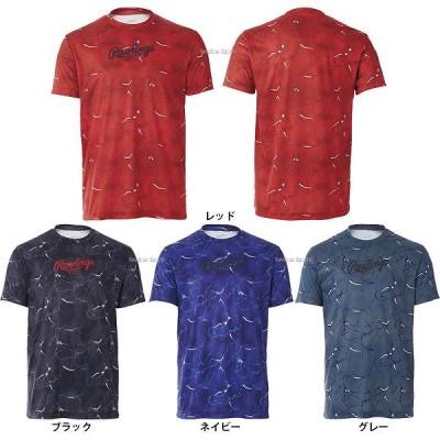 【即日出荷】 ローリングス ウェア 雲柄 Tシャツ 半袖 AST8S01