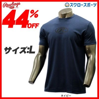 【即日出荷】 ローリングス ウェア オーバルR 杢 Tシャツ 半袖 AST8S02