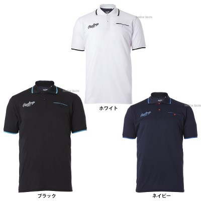 【即日出荷】 ローリングス ウェア 半袖 ポロシャツ AST8S05