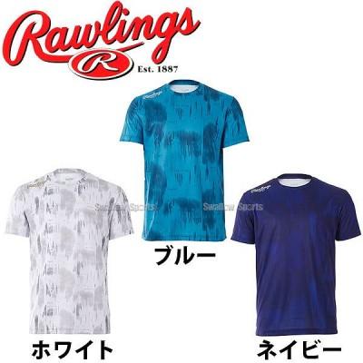 【即日出荷】 ローリングス ウェア Tシャツ 半袖 AST8S07