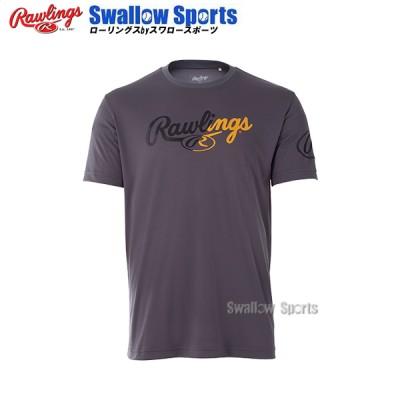 ローリングス ウェア コンビロゴ Tシャツ 半袖 AST8S10