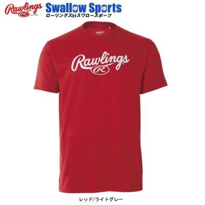 【即日出荷】 ローリングス ウェア ロゴ Tシャツ 半袖 少年用 AST8S12J