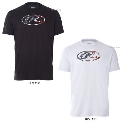 【即日出荷】 ローリングス ウェア USA国旗 オーバルR Tシャツ 半袖 AST8S13
