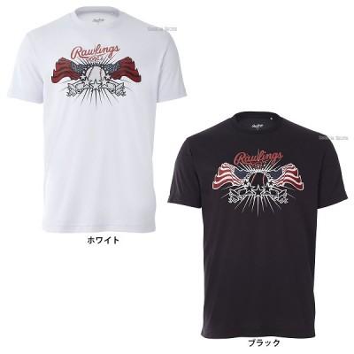 【即日出荷】 ローリングス ウェア USA国旗 スクリプト Tシャツ 半袖 AST8S14