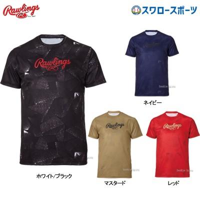 【即日出荷】 ローリングス rawlings ウェア 岩肌 Tシャツ メンズ 半袖 AST9F01