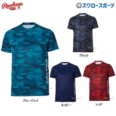 【即日出荷】 ローリングス rawlings ウェア ノイズ Tシャツ メンズ 半袖 AST9F02