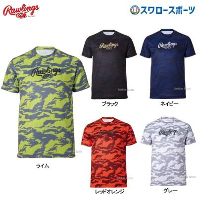 【即日出荷】 ローリングス rawlings ウェア コンバットツートンTシャツ メンズ 半袖 AST9F04