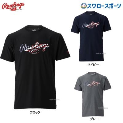 【即日出荷】 ローリングス rawlings ウェア USAロゴTシャツ メンズ 半袖 AST9F06