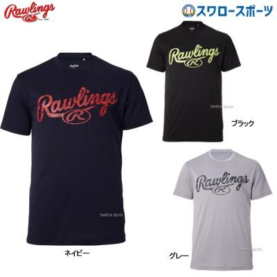 【即日出荷】 ローリングス rawlings ウェア コンバットロゴTシャツ メンズ 半袖 AST9F07