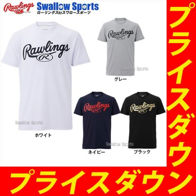 ローリングス rawlings ウェア ビックロゴ Tシャツ 半袖 AST9S09