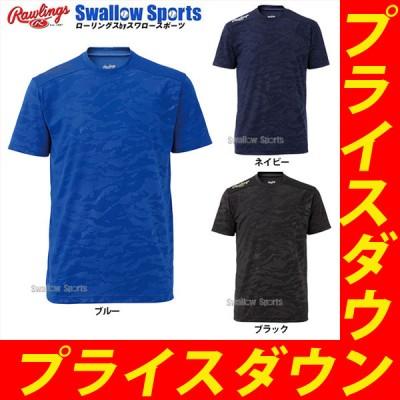 ローリングス rawlings ウェア ローリングス エンボス Tシャツ 半袖 AST9S10
