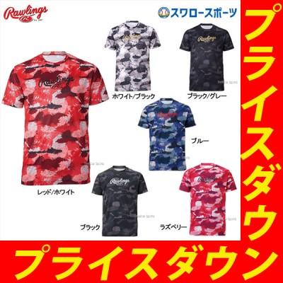 ローリングス rawlings ウェア ワンナイン Tシャツ 半袖 AST9S12