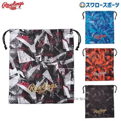 【即日出荷】 ローリングス バッグ グラブ袋 トライアングル EAC10S01 グローブ袋 グローブ入れ バック バッグ 野球部 野球用品 スワロースポーツ
