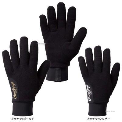 ローリングス 手袋 フリース フィールド グローブ 防寒用 EAC7F02
