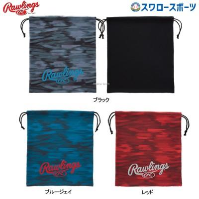 ローリングス Rawlings バッグ グラブ袋 EAC9F07