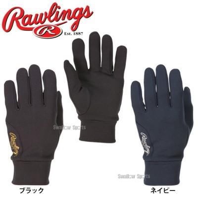 【即日出荷】 ローリングス 手袋 ハイパーストレッチ フリース ニット 両手用 EAC9S50