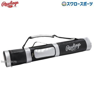 【即日出荷】 ローリングス バットケース (4本入) EBC10S01