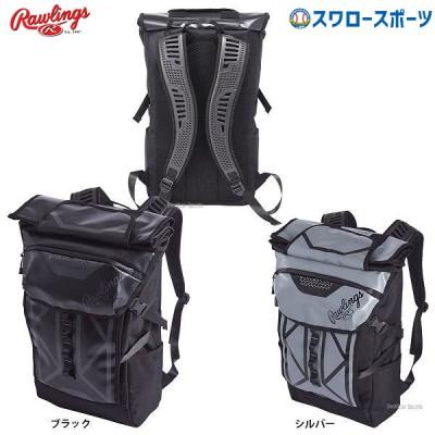 ローリングス バッグ ロケット バックパック 野球リュック EBP8S05