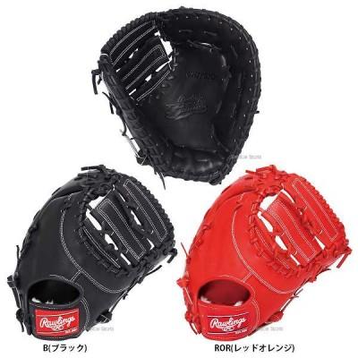 【即日出荷】 ローリングス 硬式 ミット ローリングスゲーマー ファースト用 GH7FG3O 野球用品 硬式用 ファーストミット スワロースポーツ