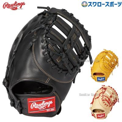 ローリングス 軟式 ファーストミット 一塁手用 ハイパーテック R9 シリーズ GR1R9M53 Rawlings