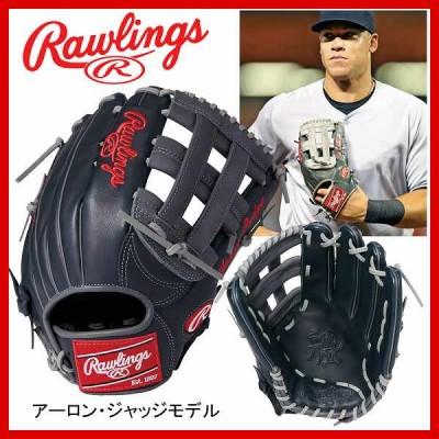 送料無料 ローリングス 軟式 グローブ グラブ MLBメジャー選手モデル 外野手用 アーロン・ジャッジモデル GR8FAJ 右投用
