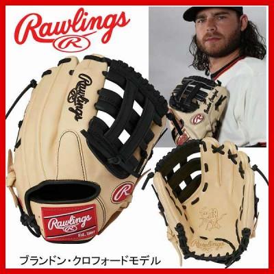 【即日出荷】 送料無料 ローリングス 軟式 グローブ グラブ MLBメジャー選手モデル 内野手用 ブランドン・クロフォードモデル GR8FB