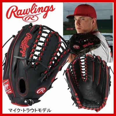 送料無料 ローリングス 軟式 グローブ グラブ MLBメジャー選手モデル 外野手用 マイク・トラウトモデル GR8FMT 右投用