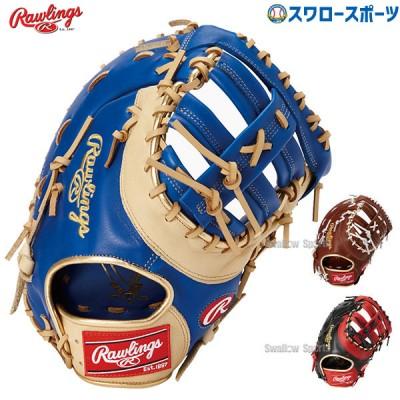 【即日出荷】 ローリングス 軟式 ファーストミット 一塁手 ファースト用 M号対応 ハイパーテック カラー ゴールド GRXFHTC3ACD rawlings